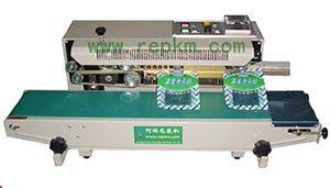 800型自动塑料封口机