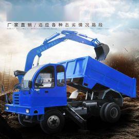 小型轮式随车挖 后卸式随车挖掘机 农用随车挖厂家