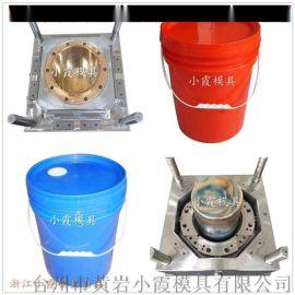 黄岩塑料模具 8升润滑油桶塑料模具
