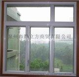 西安靜立方隔音窗提供一站式噪音治理方案 還您一個安靜環境