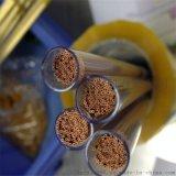 紫銅管廠家 精抽紫銅管 醫用脫氧去油紫銅管