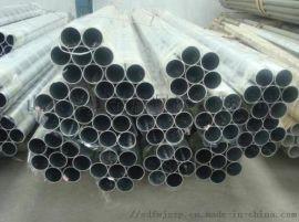 鋁合金材料6063鋁管  規格齊全 可開模定做