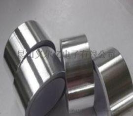 高鐵專用阻燃鋁箔膠帶產品介紹