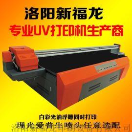 郑州uv打印机, 大幅打印机, 瓷砖背景墙打印机