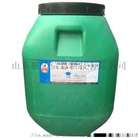 北京东方化工华表牌vae707乳液行情工厂直销