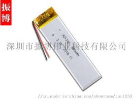 701345 380mAh-3.7V美容仪器**电池
