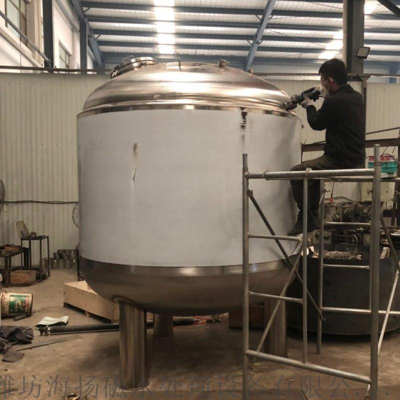 HYC-G不锈钢搅拌罐 来图定制 平盖封头钢搅拌