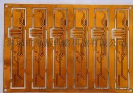 厂家柔性FPC电路板打样 多层PCB电路板生产