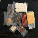 加厚尼龙透明热封袋 三边封真空食品压缩保鲜袋