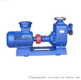 浙江沁泉 CYZ-A型自吸式离心油泵