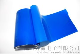 电池  耐酸碱蓝色保护膜