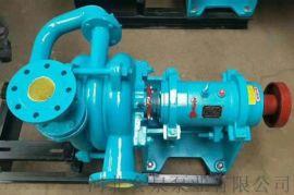 45KW压滤机入料泵@鞍山45KW压滤机入料泵厂家