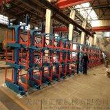 型材在倉庫的擺放 伸縮式型材貨架