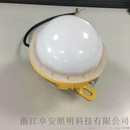 海洋王BFC8183防爆燈電廠電纜溝電纜夾層易燃易爆小區域照明燈