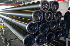 浙江宁波天然气管道、PE燃气管、HDPE燃气管生产