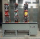 35KV高壓真空開關常見故障及處理方法