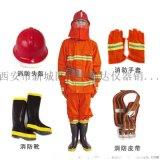 西安哪里有卖97式消防战斗服13772489292