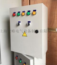 水泵控制柜生产厂家-排污泵消防泵喷淋泵控制箱厂家批发