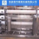 反渗透机组 全自动液体灌装机紫恩厂家直线超滤机组
