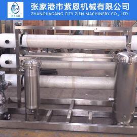 反滲透機組 全自動液體灌裝機紫恩廠家直線超濾機組