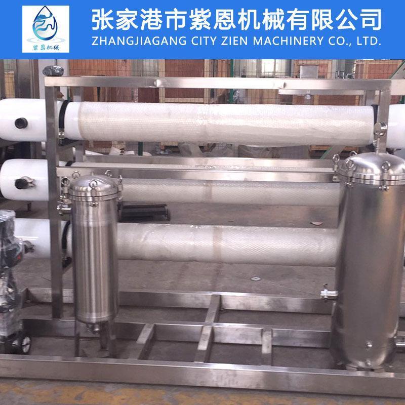 反滲透機組 全自動液體灌裝機紫恩廠家直線*濾機組