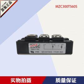 美国 IR快恢复二极管模块MZC300TS60U直销现货