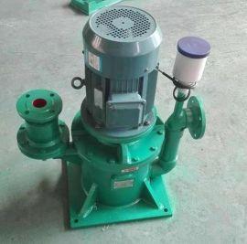 歌迪32WFB-A 无密封自控自吸泵耐磨损立式无泄漏自吸泵价格