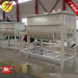生产1吨牛羊饲料搅拌厂家 山东双鹤各种规格单轴双螺旋搅拌机价格