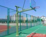 **篮球场**护栏网 **wq运动场围网 包塑围墙护网厂家