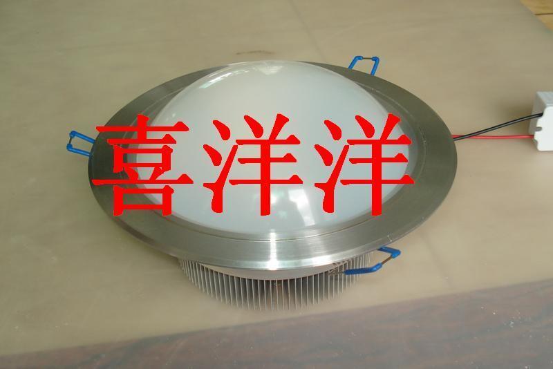 压克力灯罩面板