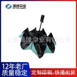 自开自收三折伞定制 全自动折叠广告礼品伞定做