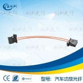 MOST功放測試光纖高保真汽車光纖線奔馳多媒體音頻光纖線哈曼功放