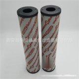 廠家直銷 過濾器濾芯 0251RK010MM/-V 液壓系統油濾芯 可定製