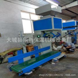 编织袋包装种子颗粒定量包装机 25-50公斤计量称重大豆高粱包装机