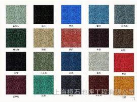 桓石huan透水混凝土制品,彩色透水混凝土简介及施工工艺