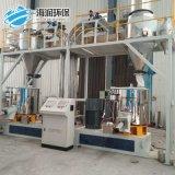 真空上料自動計量系統 密閉無塵混合配料設備 自動稱重配料系統