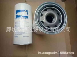 厂家供应美国箭牌油气分离器W2230