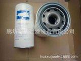 廠家供應美國箭牌油氣分離器W2230