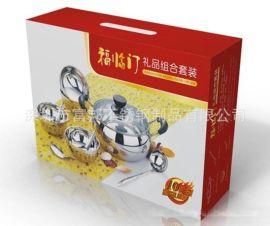 福臨門禮品鍋碗套裝 不鏽鋼禮品廚具 鍋碗10件套