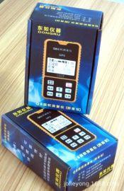 手持式GPS测亩仪、面积测量仪Q8型