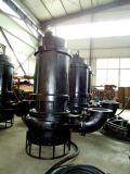 朝鲜选矿厂搅拌器式矿砂泵,矿浆泵,矿渣泵