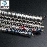 304不鏽鋼穿線金屬軟管, 電線電纜保護軟管內徑4mm廠家直銷
