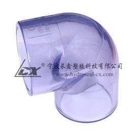 PVC透明弯头,UPVC透明弯头,PVC透明90°弯头,UPVC透明管件