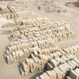長期批發 異型荒料石材 室內裝修石料板材 環保花崗岩石材 價優