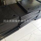 方形橡胶减震垫 方形橡胶缓冲垫板 橡胶防震垫块