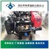 玉米脱粒机用柴油机四缸带皮带轮水冷38kw柴油发动机52马力