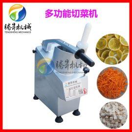 小型台式切菜机 商家用果蔬切丁机 胡萝卜切丝机