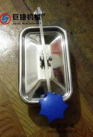 吊环常压人孔焊接单横梁酒罐观察方形手孔