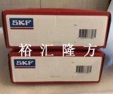 高清实拍 奥地利产 SKF BVN-7160 空压机轴承 BVN7160 原装正品