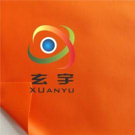 500D高强PVC环保防水包面料 外卖箱包夹网料 箱包夹网布